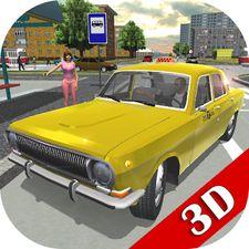 скачать игру симулятор русского такси - фото 6