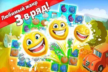Скачать Игру Веселый Огород На Андроид - фото 6