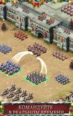 empire war age of heroes взлом