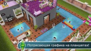 Взломанная The Sims на Андроид - Симс на русском языке