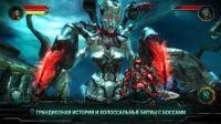 Взломанная Godfire: Rise of Prometheus на Андроид - Стань первым среди равных