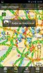 Яндекс Карты на Андроид - навигатор от известного бренда