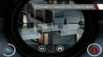 Взломанный Hitman: Sniper на Андроид - Пройди путь настоящего снайпера