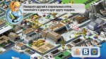 Взломанный Мегаполис на Андроид - Построй свой наилучший город