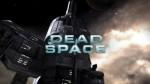 Взломанный Dead Space на Андроид - Мод Дед Спейс открытые уровни