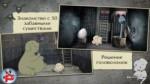 Взломанная Full Pipe на Андроид - Полная версия Полная Труба: Приключения
