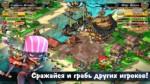Взломанная Plunder Pirates на Андроид - Легендарные Пираты Онлайн