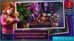 Взломанная Enigmatis 2 на Андроид - Полная верси Энигматис 2: Туманы Рэйвенвуда | Droid-Gamers.Ru